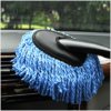 Microfiber Brush for Car Cleaning